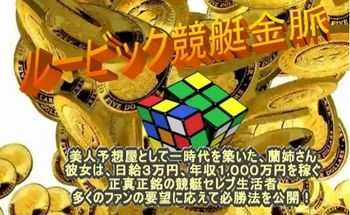 WS000001.JPG